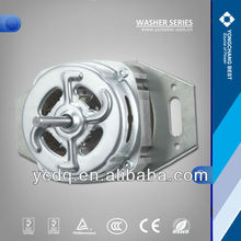 asynchronous single phase ac washing motor