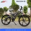 FUJIANG electric bike, rear wheel electric bike, electric chopper bike with EN15194