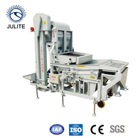 Wheat Paddy Seed Cleaning Machine