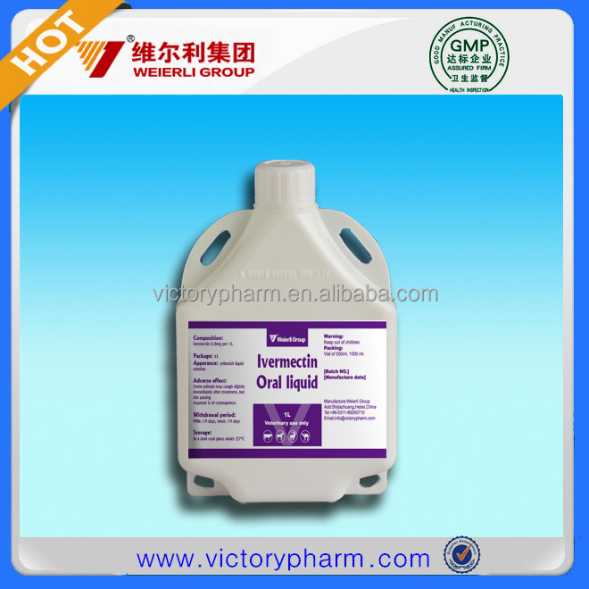 animal medicine Ivermectin oral liquid antiparasite manufacturer pharmaceutical