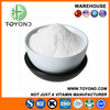 /product-detail/food-grade-gmp-vitamin-b6-vb6-pyridoxine-hcl-60583243409.html