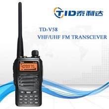 TD-V58 128 channel wide/narrow band selectable digital two way radio