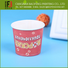 Wholesale Disposable Eco-Friendly 14 Oz Hot Coffee Paper Cup