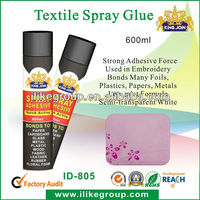 kingjoin temperary non-toxic spray adhesive for paper