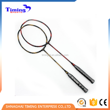 Wholesale High Quality ball badminton racket lining
