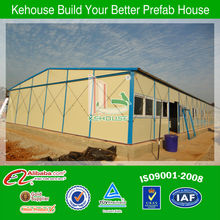 China low cost fast construction prefabricated house plan in pakistan