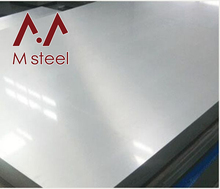 304 Mirror Sheet Price 316ti Brushed Finished Plate Astm A240 440a High Quality Hot Sale Jis Stainless Steel Plates 444