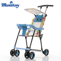 2016 hot sale baby product/cheap price high quality baby stroller/ light weight stroller