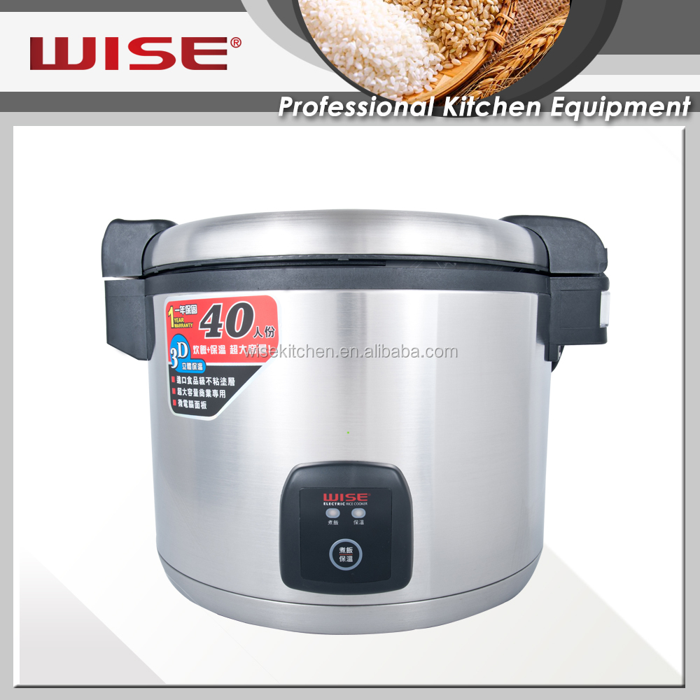 Extra Large Electric Commercial Rice Cooker for Restaurant
