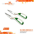 Detachable Stainless Steel Kitchen Scissors Made in China