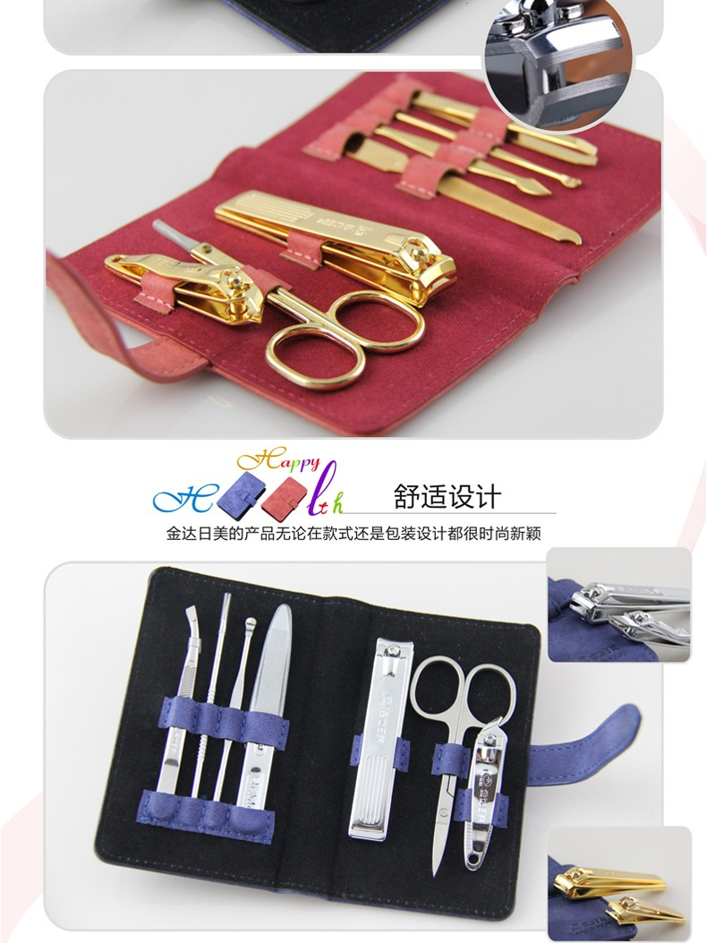 Rimei professional manicure set pedicure set,grooming set