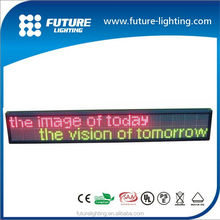 2016 Shenzhen Quality 16*128 dots P10 P7.62 two-lined led panel display
