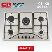 Multifunctional Cooker Gas Cylinder