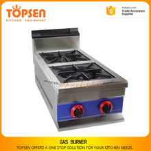 Commercial restaurant gas cooking stove, heavy duty work burner, high pressure burner for sale