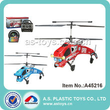 4CH Super cool gyroscope explorer rc helicopter with camera for 2015