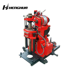hand water well drilling equipment core drilling rig