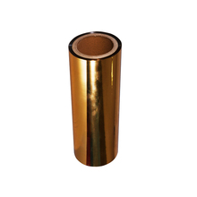 Metalized Polyester thermal Film Capacitor