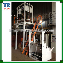 HDPE LDPE Polyethylene nylon PE plastic blown film extrusion machine