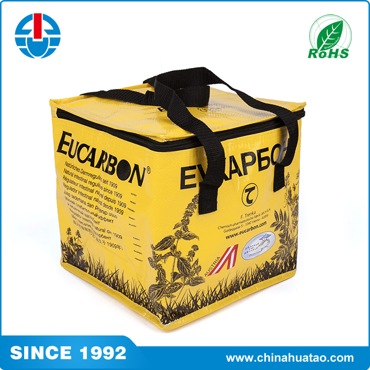 Fugang Promotional 6 Bottle Wine Aluminium Foil Material Yellow Colour Cooler Bag