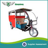 battery drive three wheeler passenger e-tricycle for sale