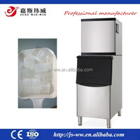 Factory wholesale price ice cube ice shape ice cube machine 350lb/day