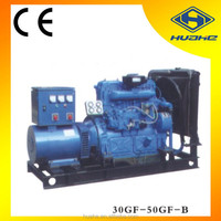 Reliable price economy open type 3 phase diesel generator 50 kva,diesel generator fuel consumption per hour
