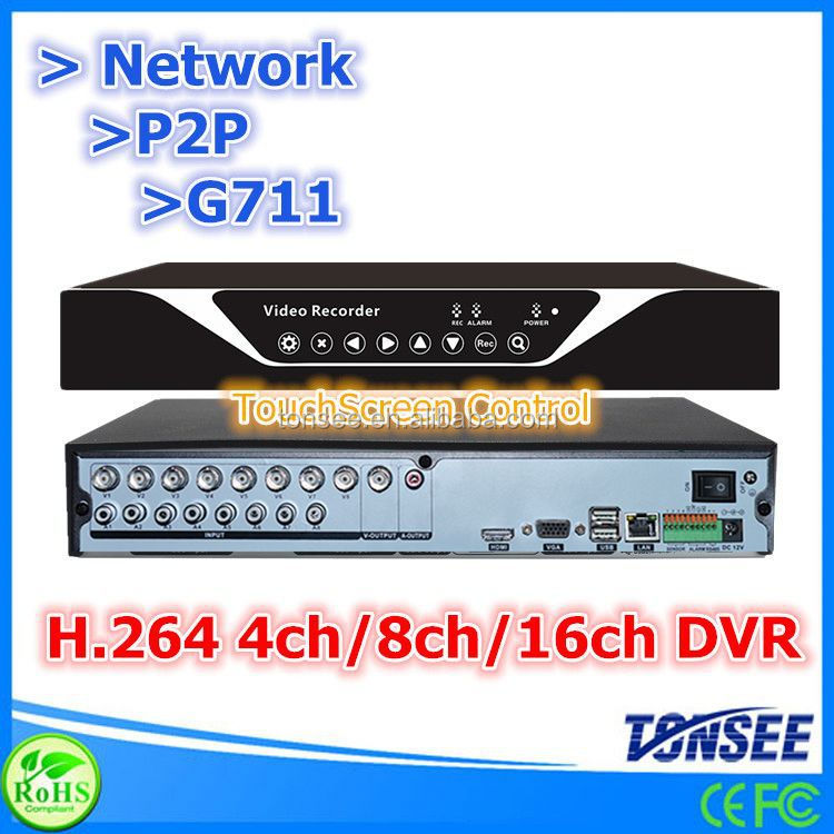 960H h.264 cctv Network 16ch h 264 dvr cms free software