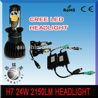 24w H7 all in one 2150lm cree led head10-32V ,5000k, aluminum die-casting led car,offroad,truck,heaheavy truck headlight