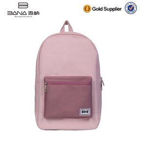 Design Your Own Shoulder Strap School Book Bag