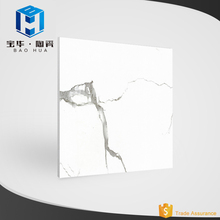 Foshan wholesale full glazed polished porcelain floor tile