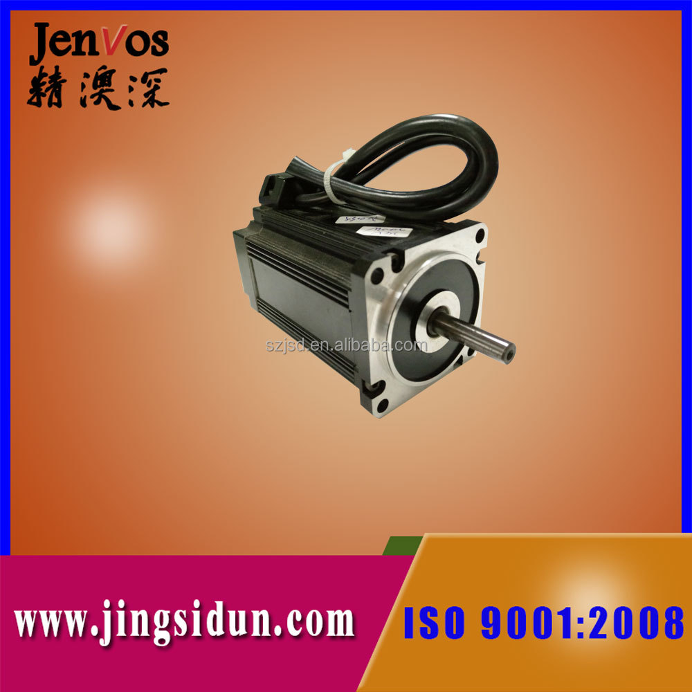 Best Price 300w 3000rpm permanent magnet high voltage Bruless DC motor