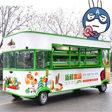 china designed mobile vegetable cart and commercial restaurant service cart