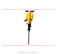 YN27C Gasoline Internal Combustion Rock Drill