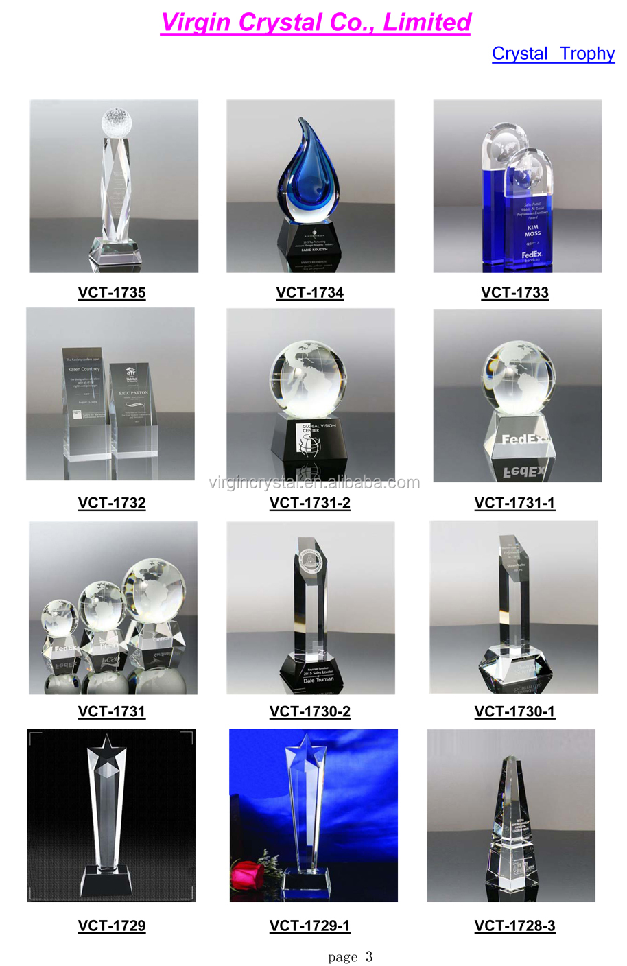 High quality K9 crystal trophy with engraving company logo as office gifts