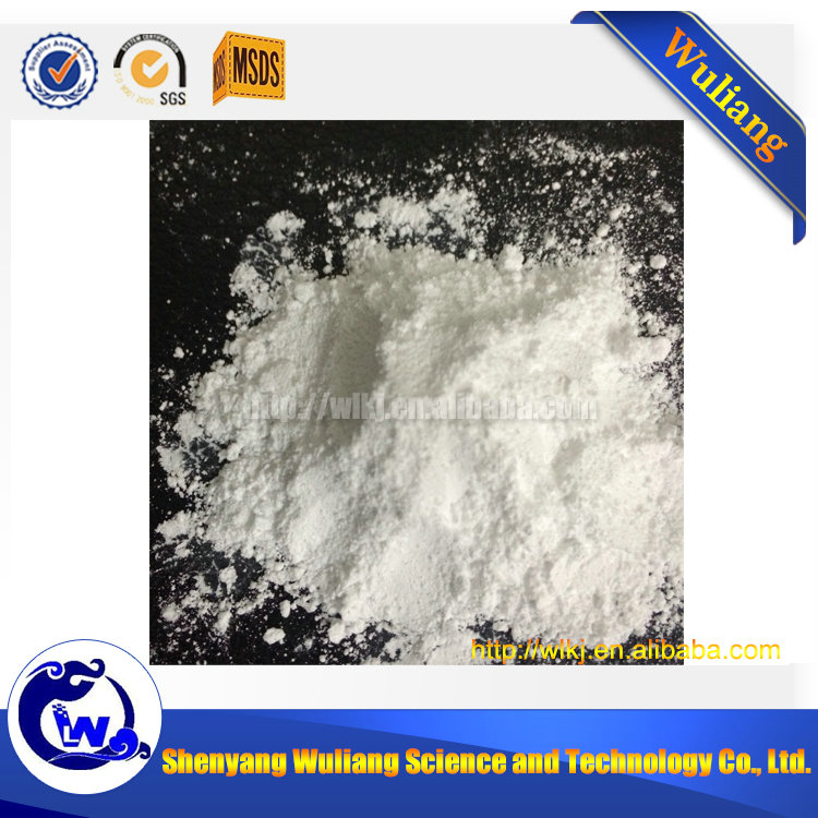 Nano silver paint additive of plastic, rubber products imported from china