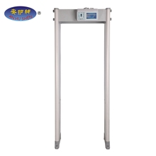 Portable Walk Through Metal Detector,Cheap Price Walk Through Metal Detector Gate/archway Security Door