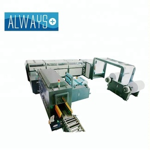 a4 size paper cutting machine A3 paper cutting machine paper cutter