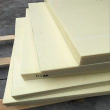 ABS Plastic Sheet Acrylonitrile Butadiene Styrene Price Products