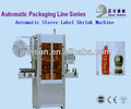 Automatic sleeving labeling Machine for Shampoo/soap/juice/milk/pure water/cosmetic/jam/irregular shaped bottle CE