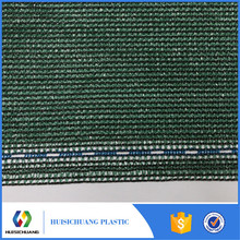 High shade rate agriculture green sun shade net for house farming