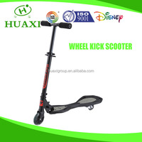 Cool Scooter bike machine
