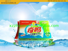 Compound Laundry bar soaplaundry soap factorybulk laundry soaptransparent
