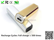 2014 best selling retail items portable full protect power bank 2600mah