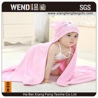 baby hooded bath towel bamboo microfiber towel made in China