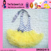 Babies Dance Tutu Dress For Girls Ruffle Elegant Tutu Dress For Girls