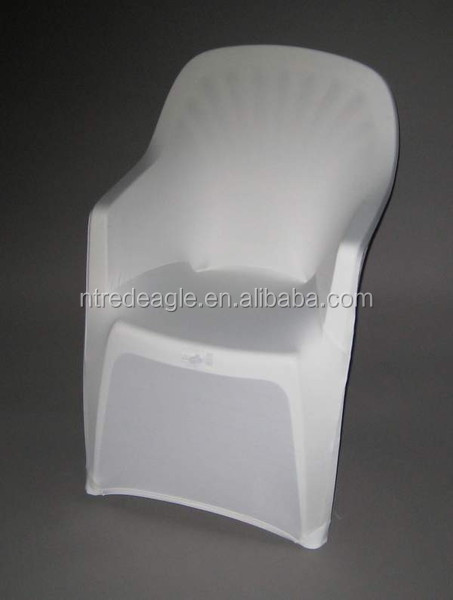 Spandex chair cover with arm buy armchair coversspandex for Armchair covers to buy