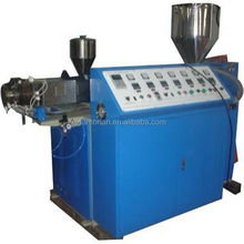 Really bottom price used drinking straw making machine with high quality