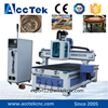 AKM1325D wood cutting craft cnc machine atc water cooled spindle motor Carousel tool changer