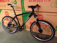 "DELUXE MTB!shifting MTB 21/24/27 speed 26"" double disc brake mountain bike"