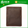 Handmade Leather Wallet With Zipper Pocket For Men